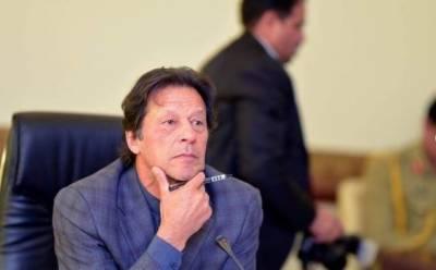 تیل اور بجلی کی بروقت فراہمی کو یقینی بنایا جائے، وزیراعظم عمران خان