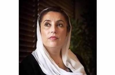 سابق وزیراعظم محترمہ بے نظیر بھٹو کا 11واں یوم شہادت آج منایا جا رہاہے