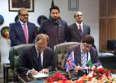 پاکستان اور برطانیہ کے درمیان قیدیوں کے تبادلے کا معاہدہ طے پا گیا