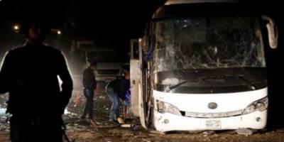 قاہرہ کے قریب سڑک کنارے دھماکہ،3 سیاح اور مصری گائیڈ ہلاک،11 زخمی
