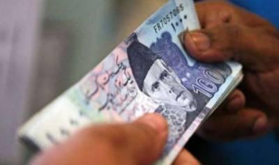 نئے سال کے آغاز پر بینک ہالی ڈے ،ملازمین کو تنخواہیں آج جاری کرنے کا نوٹی فکیشن جاری