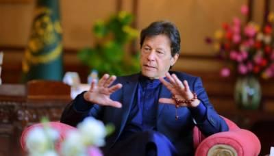 انشاء اللہ سال 2019 میں پاکستان میں سنہری دور کا آغاز ہو گا، وزیراعظم
