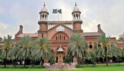 لاہور ہائیکورٹ کے نئے چیف جسٹس نے حلف اٹھا لیا