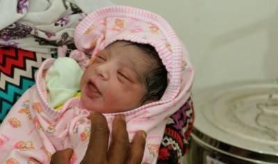 پاکستان میں 2019کے پہلے دن 15000 بچوں کی پیدائش متوقع