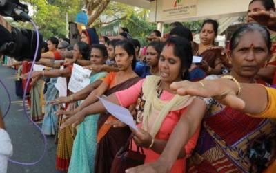 بھارت میں چھ لاکھ خواتین کی انسانی زنجیر ، غیر مساوی سلوک کو ختم کرنے کا مطالبہ