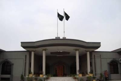 نواز شریف کی سزا میں اضافے اور فلیگ شپ ریفرنس میں بریت کیخلاف اپیل دائر
