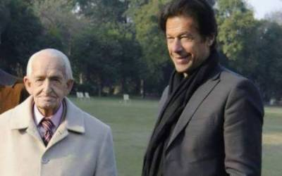 وزیراعظم عمران خان کے استاد 101 سال کی عمر میں انتقال کر گئے