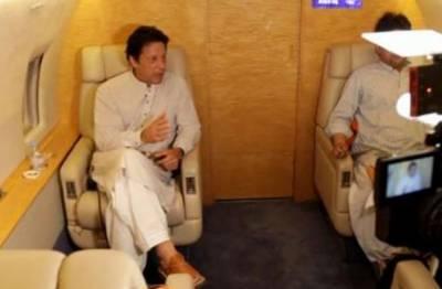 وزیراعظم عمران خان دو روزہ دورے پر ترکی روانہ ہو گئے