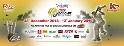 کراچی پریمئیر لیگ اچانک پی سی بی کو کھٹکنے لگی