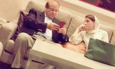 مریم نوا ز نے والد سے جیل میں ملاقات کے بعد ٹوئٹر پیغام جاری کردیا