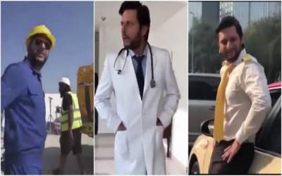 شاہد آفریدی کے اشتہاری ویڈیو میں مختلف روپ ، مداح دنگ رہ گئے