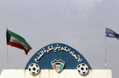 کویت کا قطر کے ساتھ فیفا فٹ بال عالمی کپ کی میزبانی میں شراکت سے انکار