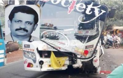 برسوں عرب امارات میں رہنے والا وطن پہنچتے ہی ٹریفک حادثے میں جاں بحق
