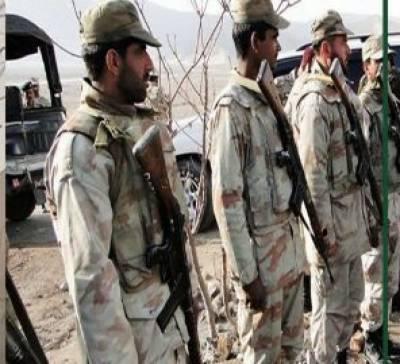 شمالی وزیرستان میں سکیورٹی فورسز کا آپریشن،ایک دہشتگرد ہلاک:آئی ایس پی آر