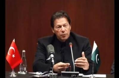 وزیر اعظم عمران خان نے انقرہ میں مصطفیٰ کمال اتاترک کے مزار پرحاضری دی
