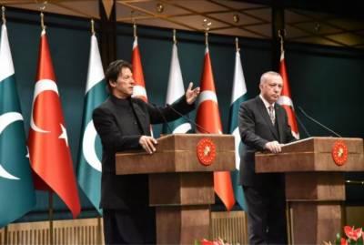 پاکستان اور ترکی کے درمیان تعلقات مزید مستحکم ہو رہے ہیں ، ترک صدر