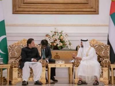 متحدہ عرب امارات پاکستان کو اربوں ڈالر کے علاوہ بڑا پیکج دینے کے لیے تیار