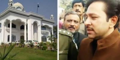 چیف جسٹس پاکستان کا کھوکھر پیلس کو خالی کرانے کا حکم