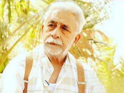 نصیر الدین شاہ ایک بار پھر بھارت میں مذہبی منافرت کے بڑھتے رجحان پر پھٹ پڑے