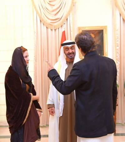 میرے لئے اعزاز ہے کہ وزیراعظم نے مجھے متحدہ عرب امارات کے ولی عہد سے جن الفاظ میں متعارف کرایا:زرتاج گل