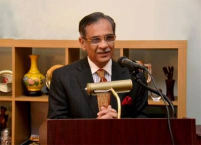بلاول بھٹو، وزیراعلیٰ سندھ کا نام ای سی ایل سے نکالنے کا حکم