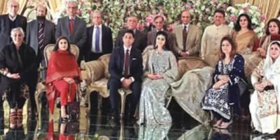 چیف جسٹس پاکستان کے بیٹے کی جسٹس شہرام سرور کی بیٹی سے منگنی