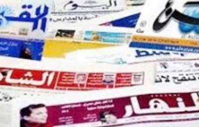 کویت میں تمام اخبارات ایک دن بند رکھنے کا حکم جاری