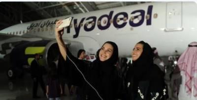 سعودی ایئرلائن'ناس' کا طیاروں میں سعودی ایئرہوسٹس تعینات کرنیکا اعلان