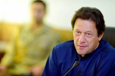 گیس بحران:وزیر اعظم عمران خان نے ایم ڈیز کو برطرف کر دیا