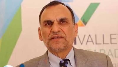 اعظم سواتی کا بطور وفاقی وزیر استعفیٰ منظور، نوٹی فکیشن جاری
