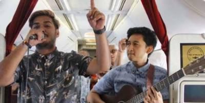 انڈونیشیاکی فضائی کمپنی نے ڈومیسٹک فلائٹس میں لائیو کنسرٹ کا سلسلہ شروع کر دیا