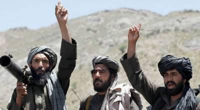 افغانستان میں طالبان کےحملے،سیکیورٹی فورسز کے 21 اہلکار ہلاک