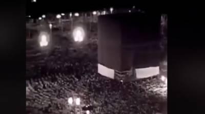 مسجد الحرام کی 55 سال پرانی نایاب ویڈیو سوشل میڈیا پر وائرل