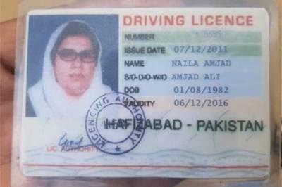 حافظ آباد، موٹر سائیکل سواروں کی فائرنگ، خاتون وکیل جاں بحق