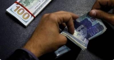 پاکستان کے امیر ترین افراد کی نئی فہرست جاری کر دی گئی