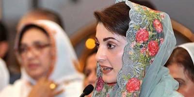 مریم نواز نے میاں نواز شریف کی صحت سے متعلق تشویشناک خبر سنا دی