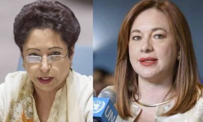 اقوام متحدہ کی جنرل اسمبلی کی صدر اگلے ہفتے پاکستان کا دورہ کریں گی