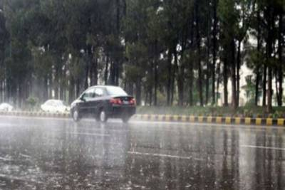 آئندہ چو بیس گھنٹوں کے دوران ملک میں چند مقامات پر بارش کاامکان