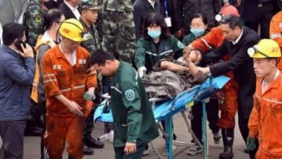 چین میں کوئلہ کی کان میں حادثہ ، 19 مزدور ہلاک