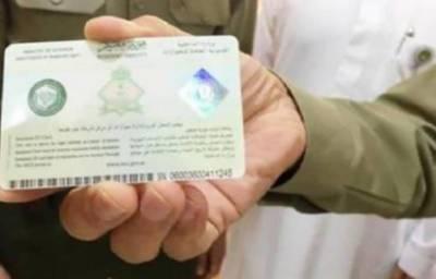 سعودی عرب میں نیا نقل کفالہ قانون دراصل ہے کیا؟؟