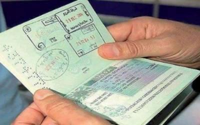 سعودی وزارت محنت نے نئی ویزا پالیسی جاری کر دی
