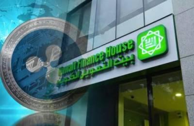 کویت میں تارکین کے بینک اکاﺅنٹس کی رازداری ختم کرنے کا امکان