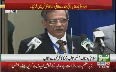 پاکستان کے عوام تبدیلی اور قانون کی بالادستی چاہتے ہیں، چیف جسٹس