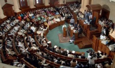 پنجاب اسمبلی میں رولز آف پروسیجر 1997 میں متفقہ طور پر ترمیم کی منظوری