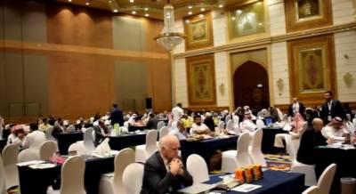جدہ :سعودی پاکستانی مشترکہ تجارتی مشن کا 2روزہ اجلاس
