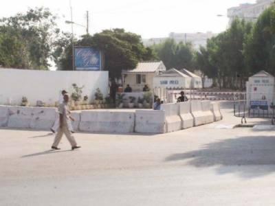 بلاول ہاؤس کراچی کا نوکر بھی ارب پتی بن گیا