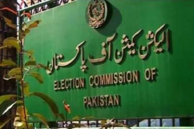 الیکشن کمیشن نے 332اراکین سینیٹ ،قومی وصوبائی اسمبلیوں کی رکنیت معطل کر دی