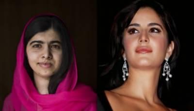 بالی ووڈ سٹار کترینہ کیف بھی ملالہ یوسفزئی کی مداح نکلیں