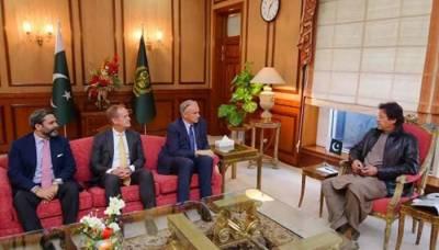 'کارگل' کا پاکستان میں 20 کروڑ ڈالر کی سرمایہ کاری کا اعلان