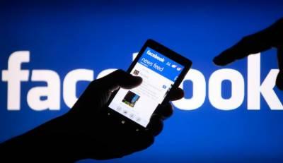 فیس بک نے روس سے منسلک سینکڑوں جعلی اکاؤنٹ بند کر دیئے